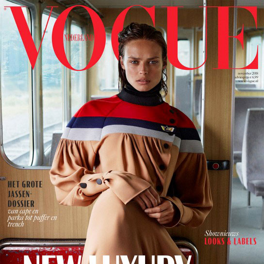 VOGUE NL || Switzerland || Photo: Alique